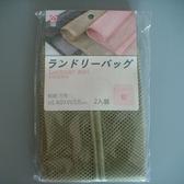 2入裝方型彩色衣物洗護袋(40公分*50公分-共四色)/洗衣袋
