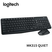 【限時至0228】 Logitech 羅技 MK315 QUIET 無線靜音鍵盤滑鼠組