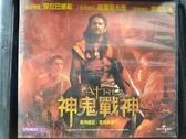 挖寶二手片-V05-134-正版VCD-電影【神鬼戰神】-傑拉巴德勒 鮑爾斯布思(直購價)