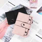 短夾楚權2020新款日韓小錢包女短款皮夾女士多卡位卡包迷你錢夾零錢包 新品