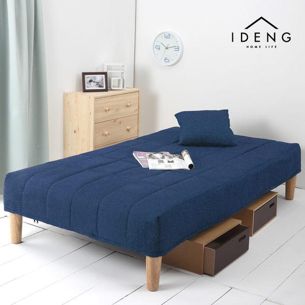 【伊登家居生活】『魔法空間』3尺獨立筒沙發床~多方位功能~獨家特價【305-3尺】