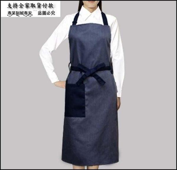 小熊居家服務員百搭圍裙 深灰色背帶式圍裙 廚房居家工作服圍裙特價