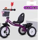 兒童三輪車輕便腳踏車