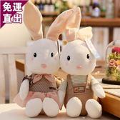 玩偶 萌背帶褲兔子兔兔毛絨玩具小兔子公仔小白兔布娃娃中號生日禮物
