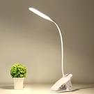 促銷款小檯燈護眼書桌簡約學習充電宿舍迷你兒童臥室床頭LED燈交換禮物XC