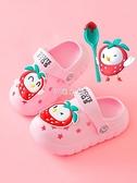 兒童涼拖鞋夏男童女童卡通水果1-3歲2防滑軟底洞洞鞋寶寶包頭拖鞋  快速出貨