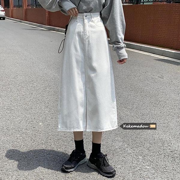 白色半身裙女秋季2020年新款韓版寬鬆高腰顯瘦A字中長款牛仔裙女 韓國時尚週