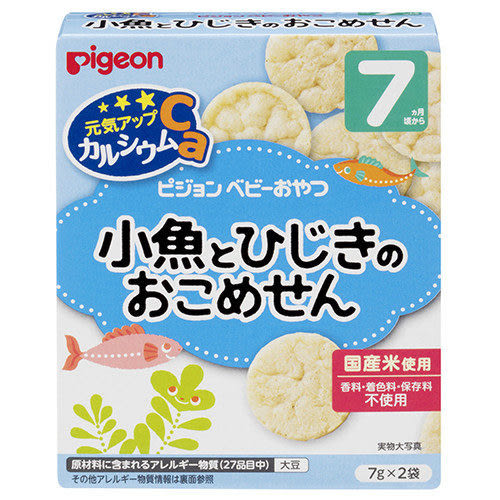 貝親-小魚洋栖菜仙貝/寶寶餅乾(7個月以上適用)【六甲媽咪】