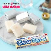 日本 UHA 味覺糖 噗啾雪色蘇打條糖 50g 軟糖 噗啾條糖 噗啾糖 蘇打 蘇打軟糖 糖果