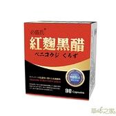 【草本之家】紅麴黑醋膠囊(90粒/盒)