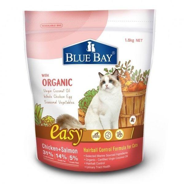 *KING WANG*BLUE BAY倍力《EASY成幼貓化毛配方(雞肉+鮭魚)》8kg 貓飼料