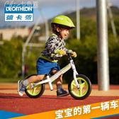 滑步車兒童自行車滑行車兒童平衡車無腳踏KBTWIN「Chic七色堇」igo