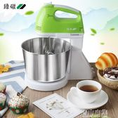 打蛋器 迷你大功率電動打蛋器家用手持打蛋機臺式攪拌奶油烘焙工具YYJ 青山市集
