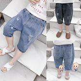 短褲 兒童七分褲男童褲子夏裝2019新款牛仔褲男寶寶時尚破洞短褲 2色