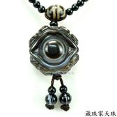 藏珠家天珠》精品32mm財咒天眼+兩儀八卦天珠項鍊
