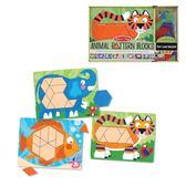 動物形狀卡片 MD兒童幼兒教具玩具道具感官判別邏輯思維互動遊戲