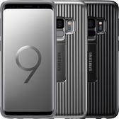 [免運-公司貨] Samsung Galaxy S9 原廠立架式保護背蓋(5.8吋用) -黑