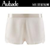 Aubade-MS61蠶絲S-L蕾絲短褲(珍珠白)