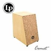 【缺貨】LP品牌 LP1433 泰國製木箱鼓 斜面木箱鼓 【拉丁手鼓/木箱鼓/LP-1433】