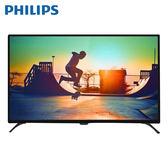 [PHILIPS 飛利浦]65吋 4K液晶電視顯示器 65PUH6002/96+VBPHPTA6065