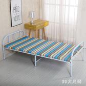 家用折疊床單人床雙人床陪護床行軍床簡易午休床可折疊木板床 QQ6360『MG大尺碼』