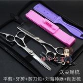 美髮剪 理髮剪刀美髮剪寶寶兒童剪髮神器工具自己剪瀏海套裝組合家用