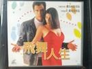 挖寶二手片-V02-101-正版VCD-電影【飛舞人生】-羅伯柯斯坦佐 羅伯克朗茲(直購價)