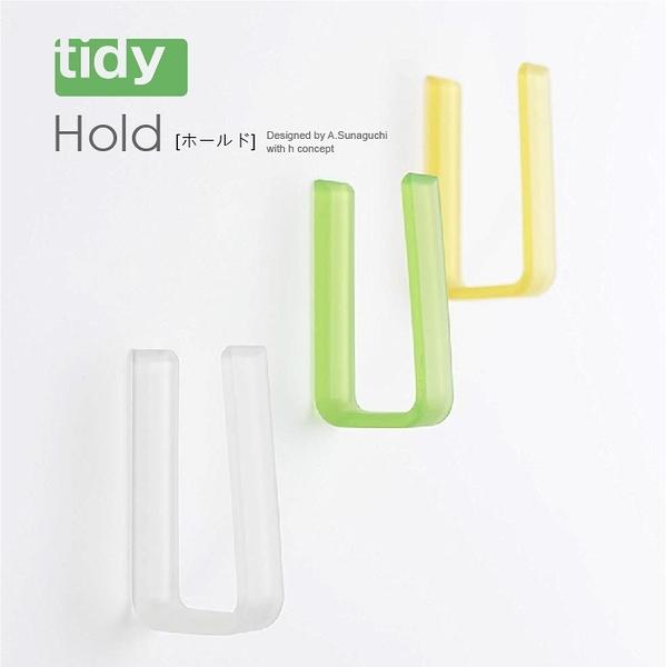 日本Tidy小物收納環 /3色 多用途掛勾