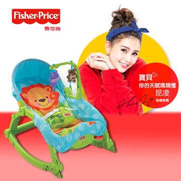 費雪 新可攜帶兩用安撫椅