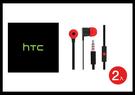 【2入組】HTC 聆悅 MAX300 立體聲原廠扁線入耳式耳機 黑紅 (台灣原廠公司貨-密封袋裝)
