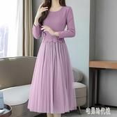 新款大碼仙女春裝針織打底衫假兩件網紗裙裝小香風氣質修身假兩件式洋裝LXY5132【宅男時代城】