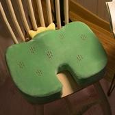 記憶棉美臀坐墊辦公室椅墊子墊久坐神器減壓護腰夏天透氣 宜品