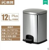 不銹鋼垃圾桶腳踏靜音緩降家用廚房衛生間有蓋大號