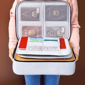 證件收納包大容量家用帶鎖便攜多層家庭檔案文件證件包【聚寶屋】
