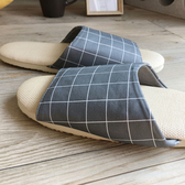 【iSlippers】療癒系-舒活草蓆室內拖鞋-方格方格灰-L