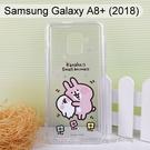 卡娜赫拉空壓氣墊軟殼 [蹭P助] Samsung Galaxy A8+ (2018) 6吋【正版授權】