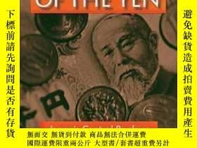 二手書博民逛書店Princes罕見Of The Yen-日 王子Y436638 Richard Werner Routledg