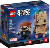 樂高LEGO 格魯特&火箭浣熊 Groot Rocket 41626 TOYeGO 玩具e哥