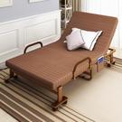 摺疊床單人雙人辦公室午休午睡床行軍陪護床可摺疊躺椅便攜簡易床 NMS 樂活生活館