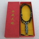 【歡喜心珠寶】【老礦至純12眼天珠項鍊】天然玉髓老礦西藏天珠「附保証書」超低價尋找有緣人