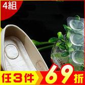 矽膠透明果凍防磨?小圓貼 腳後跟任意貼(4組24入)【AF02175-4】i-Style居家生活