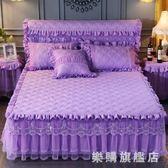 降價優惠兩天-秋冬公主蕾絲保暖夾棉加厚床裙床罩防滑1.8米床墊保護套花邊床單