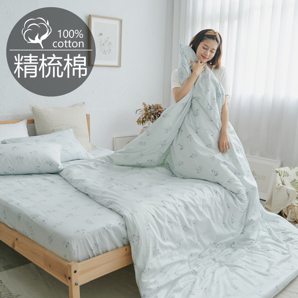#TB504#活性印染精梳純棉6x6.2尺雙人加大床包被套四件組-台灣製(含枕套)