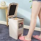 腳踏式家用垃圾桶帶蓋創意衛生間廁所有蓋客...