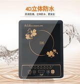 110v電磁爐2000w大功率 美標火鍋電爐igo「伊衫風尚」
