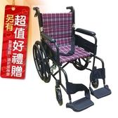 來而康 富士康 機械式輪椅 FZK-25B 雙層折背 輪椅B款補助 贈 熊熊愛你中單