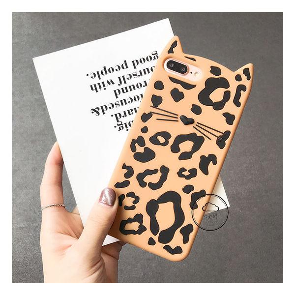 【萌萌噠】iPhone 6/6S Plus (5.5吋)創意可愛俏皮款 豹紋貓咪保護殼 全包邊矽膠軟殼 手機殼 手機套
