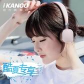頭戴式耳機無線藍牙耳機頭戴式手機電腦通用OPPO安卓音樂耳機 新北購物城