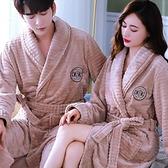 秋冬季情侶睡袍加厚法蘭絨浴袍珊瑚絨男女浴衣加絨加長睡衣加大碼【618優惠】