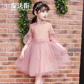 女童連身裙2019新款夏裝公主裙蓬蓬紗裙夏季洋氣兒童裙子 魔法街